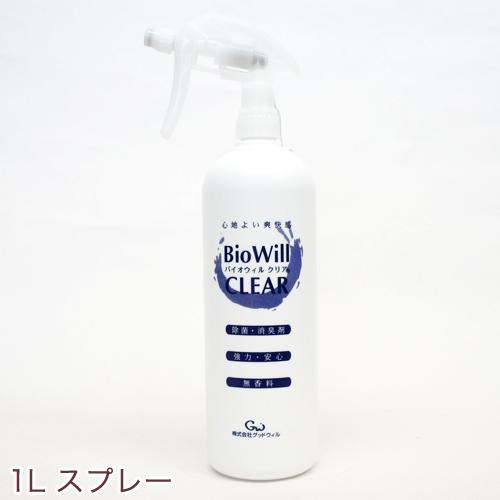 biowill 1Lスプレー