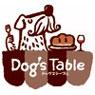 ドッグステーブル Dog's Table