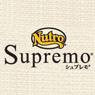 Nutro Supremo(ニュートロシュプレモ)